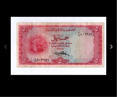 Yemen 5 Boronz Lion 1966