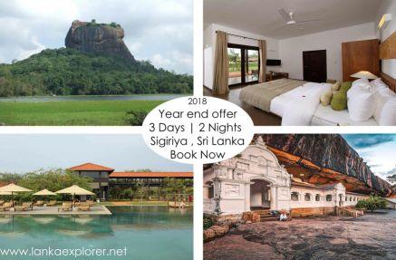 Year End Offer for Sigiriya Sri Lanka