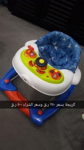 اغراض اطفال للبيع
