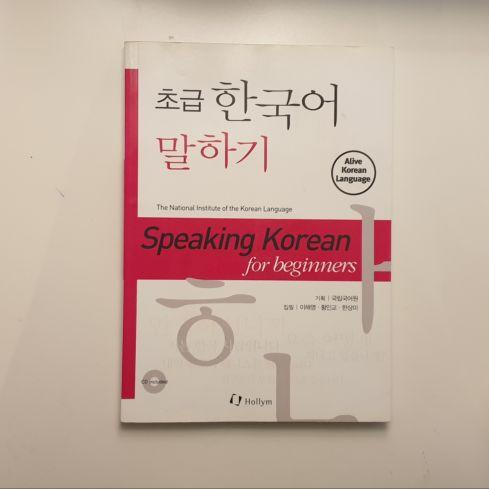 Learn Korean BOOK (No CD)