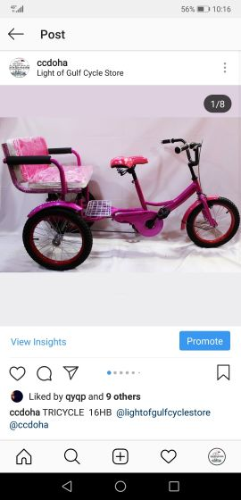 """TRICYCLE 16"""" SOFA NEW"""