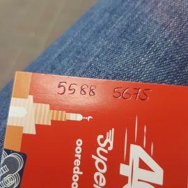 خطوط اوريدو خط مميز السعر من الاخر
