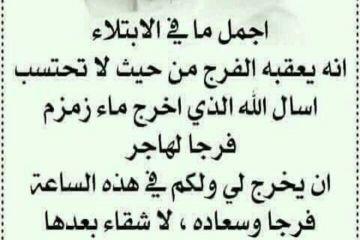 مدرس لغه انجليزيه مصرى