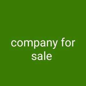 شركة للتجارة والمقاولات للبيع