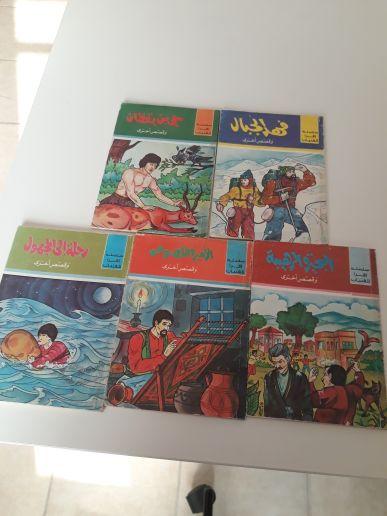 5 كتب للبيع بالعربية رائعة جدا