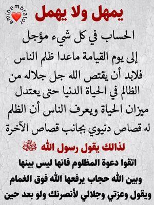 محفظة قرآن كريم و لغة عربية