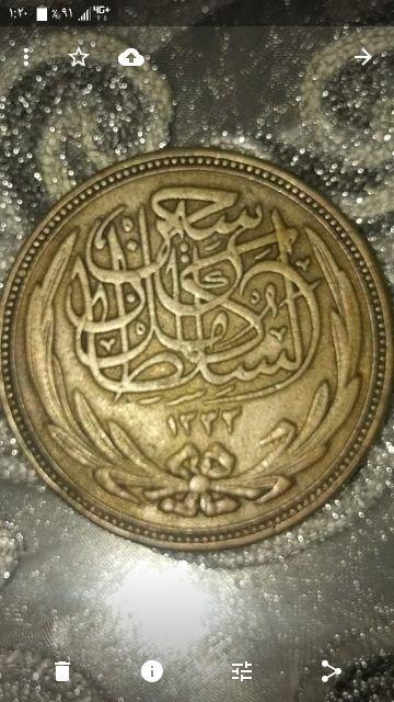ريال السلطان حسين كامل سنة1917