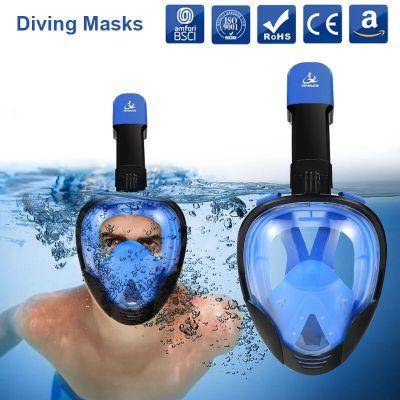 ماسك سباحة للاطفال