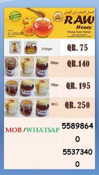 Sidr honey from yemen