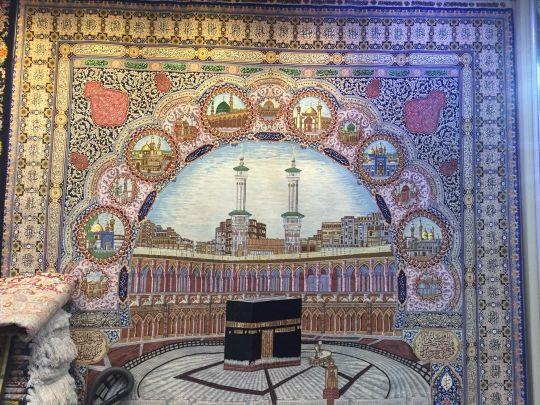 سجاده الحریر اصل کعبه و ایت القرآن