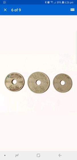 عملات مصر قديمة 1917