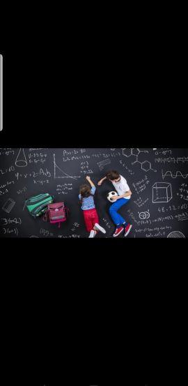 مدرسة رياضيات ومواد علميه كل المراحل