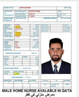 male nurse available in qatar