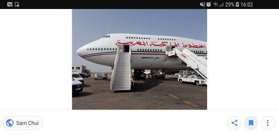 تذكرة بيزنس الدوحة الدار البيضاء