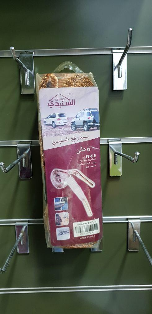 سبتة سحب  السنيدي  7 طن