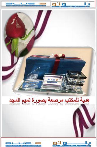 هدية رجالية نسائيةليوم الوطني