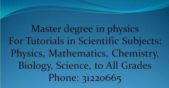 Science, Mathematics, Physics