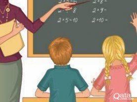 مدرسة رياضيات أردنية