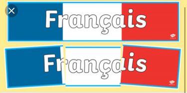 مدرسة لغة فرنسية لبنانية