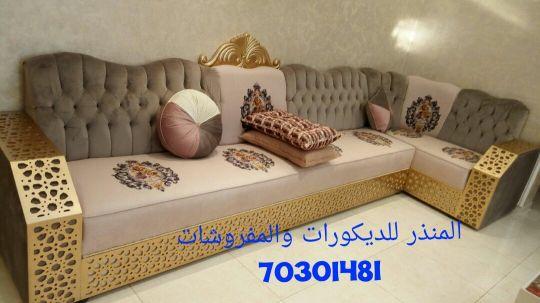 اسعار تنافسيه وخامات اصليه