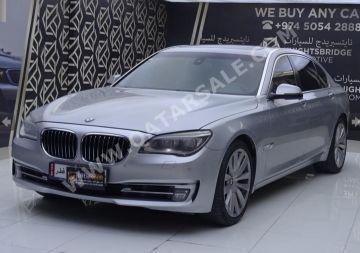 Sale/Swap 2014 740 بيع/بدل