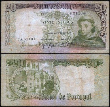 برتغال ٢٠