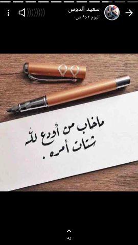 مندوب عماني مواليد قطر
