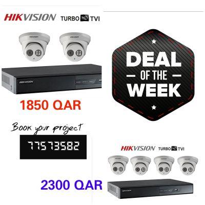 صفقة نهاية الاسبوع CCTV
