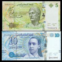 tunies 5 10 Dinar