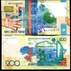 Kazakhstan 200