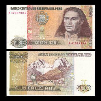 بيرو ٥٠٠