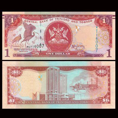 ترينداد وتوباغو ١ دولار