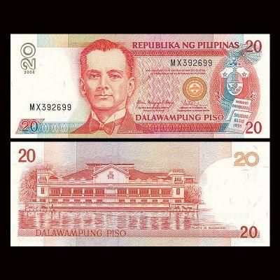 Philippines 20 pesos