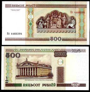 Belarus 500