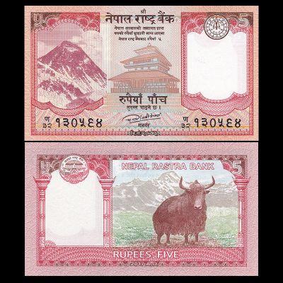 نيبال ٥