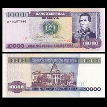 Bolivia 10000