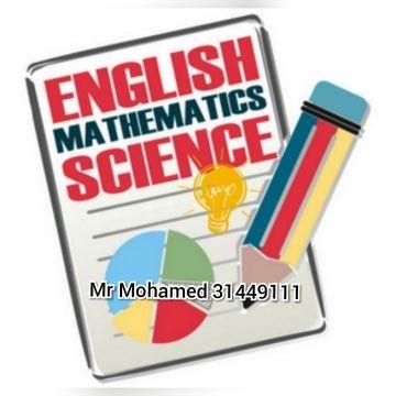مدرس لغه انجليزيه للمدارس الدوليه