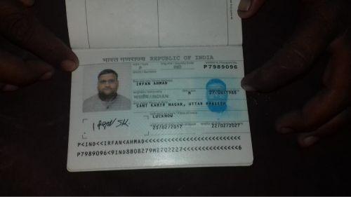 سائق هندي مسلم