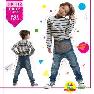 عالم مملكه الاطفال للملابس التركيه