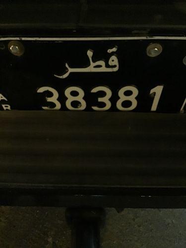 رقم خماسي نقل خاص للبيع