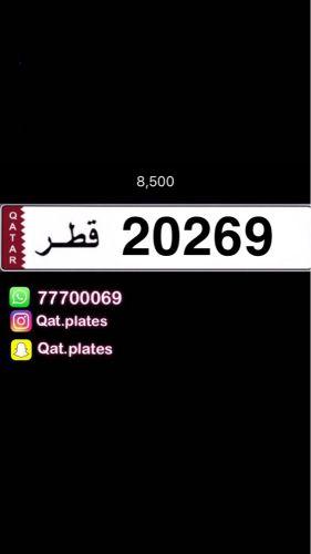 20269 ✅
