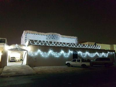 ابو الشيخ لجميع انواع الإضاءة