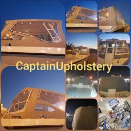 Captain upholstery