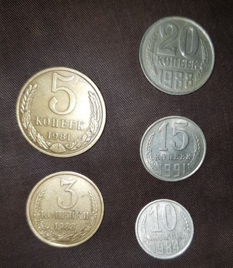 Union Soviet old Coins