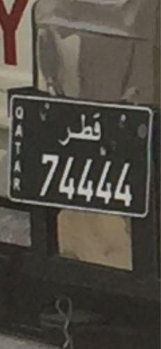 للبيع رقم نقل خاص