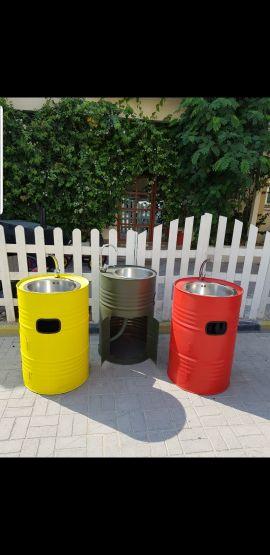 Drum Basin - Portable - Handmade