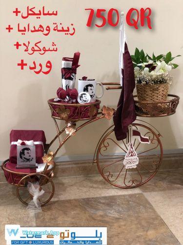 هدية  فخمة ليوم الوطني قطر