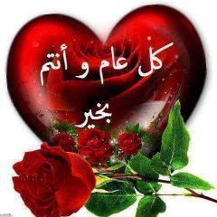 مدرس لغة عربية وشرعية اجتماعيات