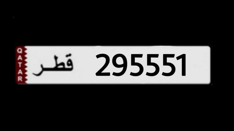 مميز 295551
