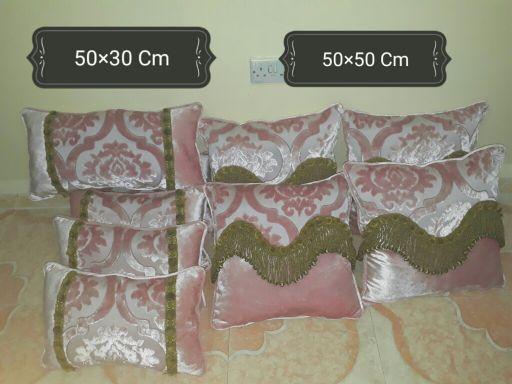 New 9 Cushions